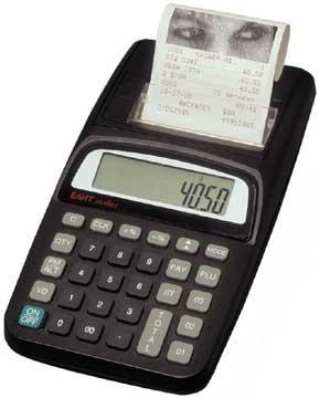 Най-малкият мобилен апарат (Елит Мобил LT)